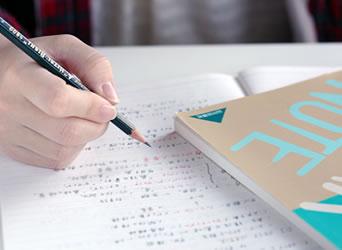 検定試験1級